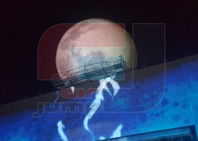 Esfera de Proyección (Bicentenario 2016, Teatro Colón)
